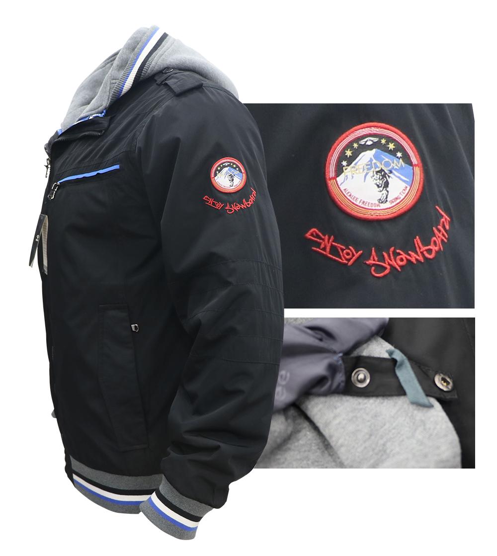 Aleklee Мужская съемная куртка из двух частей AK-4075