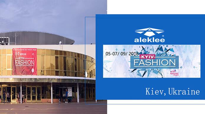 35-я Украинская выставка лёгкой промышленности текстильной моды.