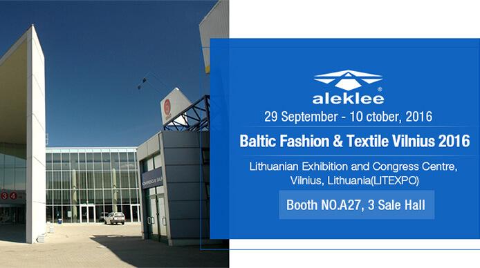 Китайская выставка текстиля и одежды в Европе
